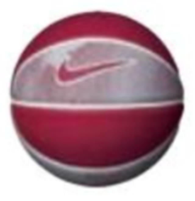 Nike N.KI.08.040.03 SKILLS MİNİ BASKETBOL TOPU