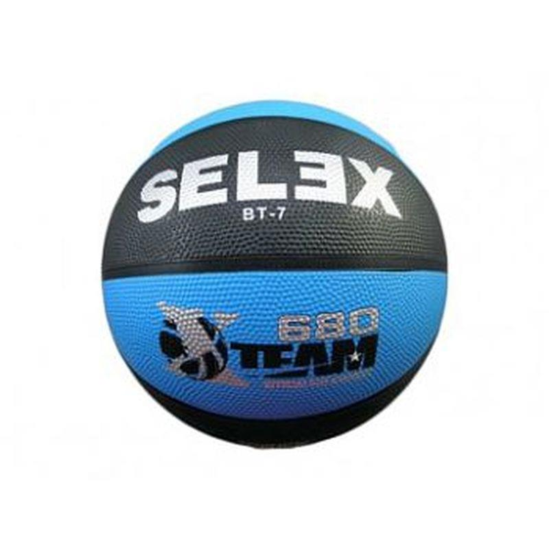 Selex BT-7 BLUE-BLACK BASKETBOL TOPU BT - 7 NEON BLUE - BLACK